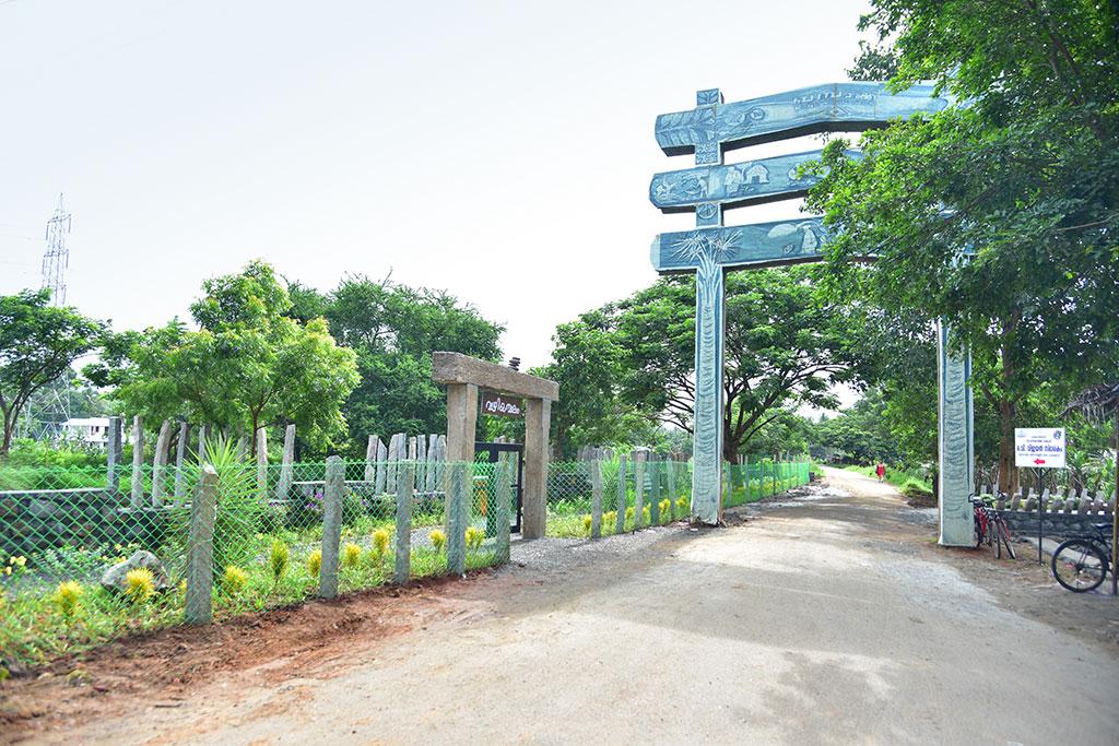 വഴിയമ്പലം Vazhiyambalam
